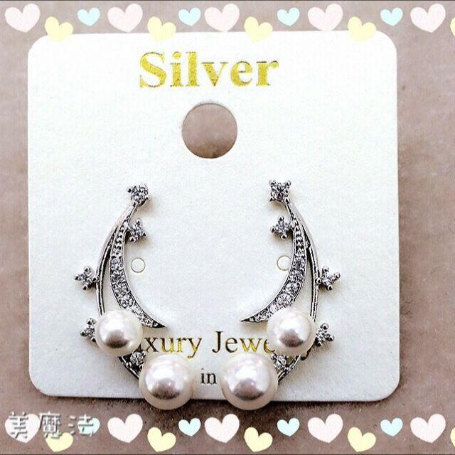 全鋯石大小珍珠貼耳耳環 $330