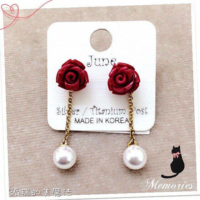 玫瑰垂墜小珍珠耳環 $330