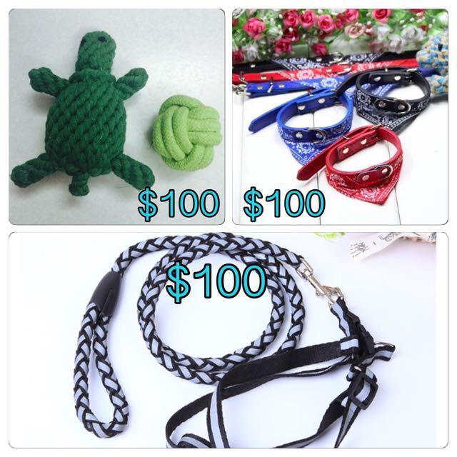 出國出清便宜賣❗️棉繩玩具 領巾項圈 牽繩背帶 寵物