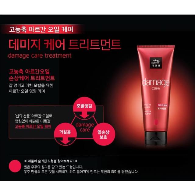 韓國 Mise en scene 免沖洗深層受損修護髮膜 ( 紅色 )(180ml)