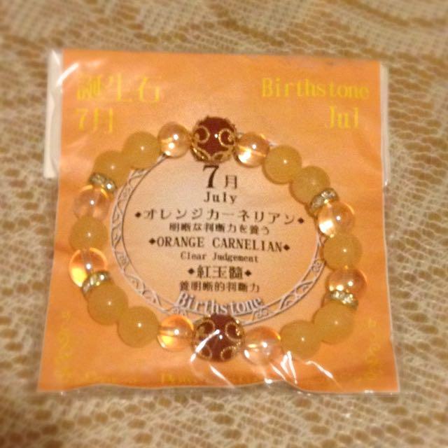 July Birthday Stone Orange Carnelian