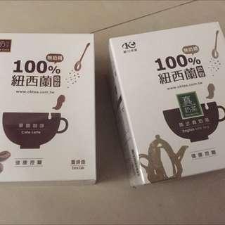 歐可茶 拿鐵咖啡 英式真奶茶