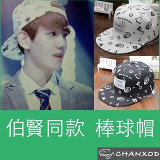 CHANXOD★預購 EXO 伯賢 白白同款燦烈Baekhyun 百搭塗鴉 帽子嘻哈帽棒球帽
