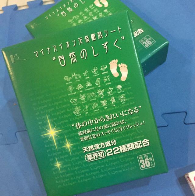日本免稅商店專賣天然草本樹液足貼