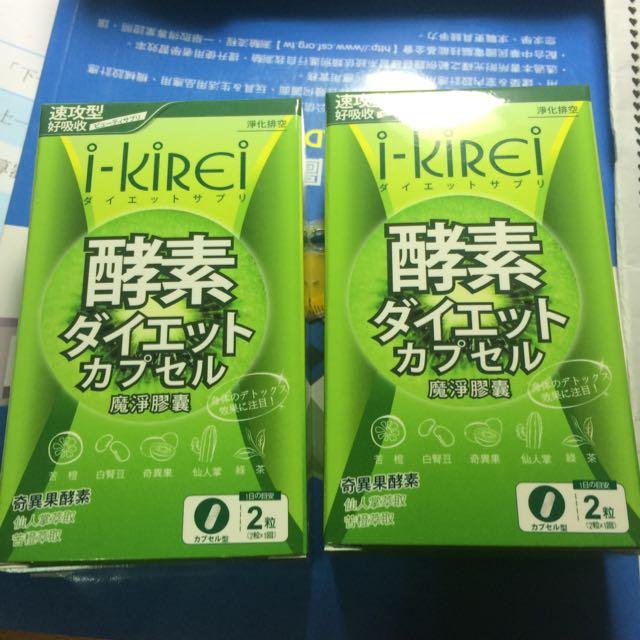 I-Kirei 彈力机密 魔淨膠囊 (有兩盒,可拆賣)