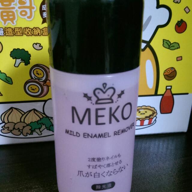 MEKO指甲油去光水