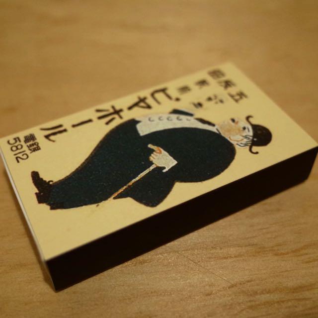 SECRET ZONE / 日本昭和年代復古盒裝線香