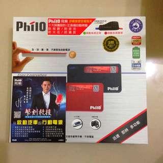 收此飛樂(philo),EBC-501的家用充電器