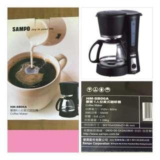 SAMPO 聲寶6人份咖啡機