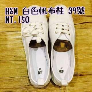 H&M 白色帆布鞋 39號
