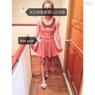 ✨豆沙粉蕾絲領口小洋裝