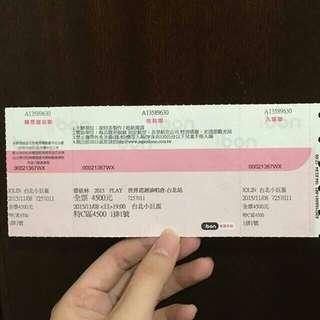 蔡依林 2015 play世界巡迴演唱會 台北站 11/8壓軸場19:00