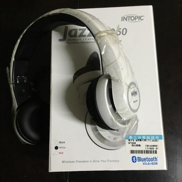 二手9.5成新 BT950 折疊式耳機藍牙3.0 /無線/內藏麥克風