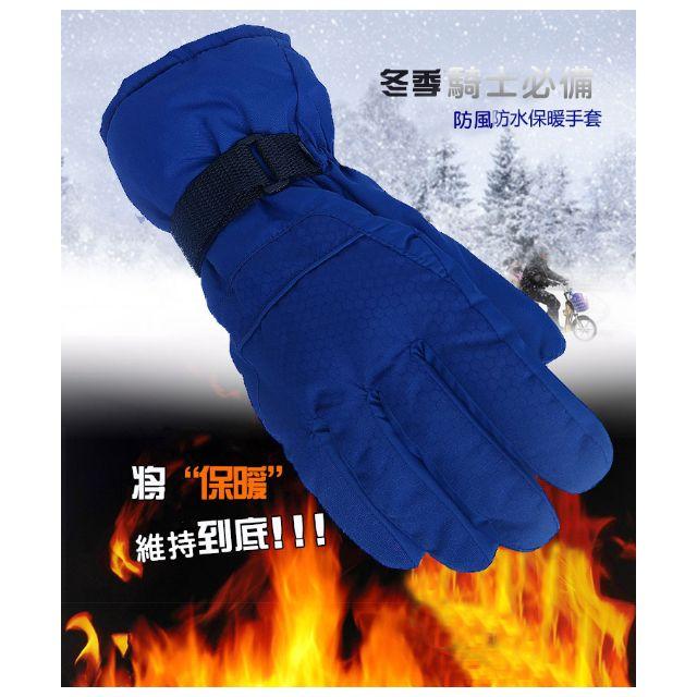 男用機車手套 防寒手套 迷彩 防潑水 超保暖