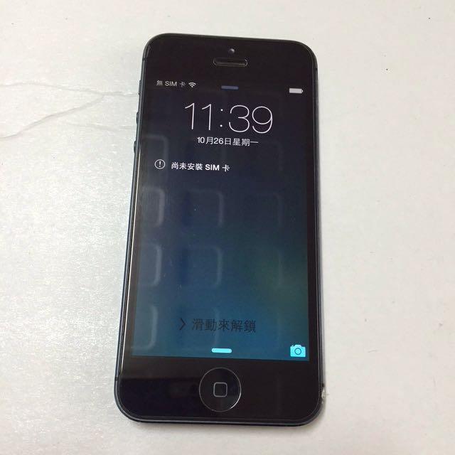 清 防潮箱 I Phone5 16g 灰色 有使痕跡 剛換電池 !