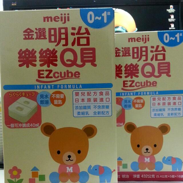 明治 樂樂Q貝 0~1歲 塊狀奶粉