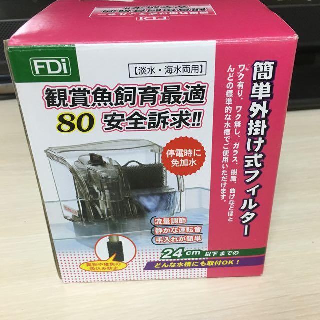 FDI-80 外掛過濾器
