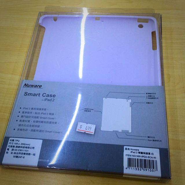 iPad 2 保護套