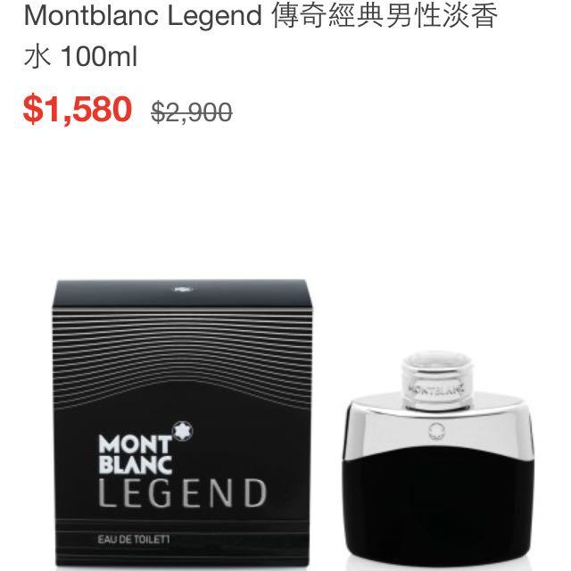 Montblanc Legend 萬寶龍傳奇經典男性淡香水