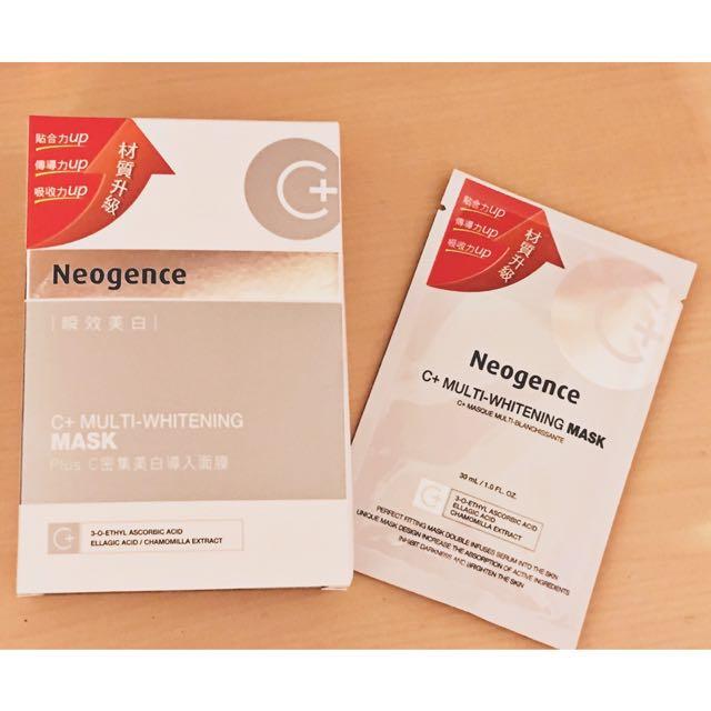 Neogence霓淨思PlusC密集美白導入面膜