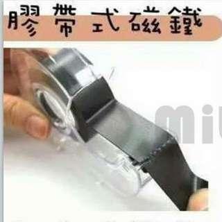 ★磁性貼帶、貼紙,