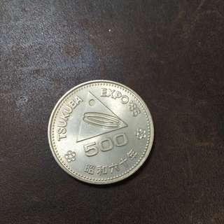 昭和六十年 500円 硬幣一枚 (已保留)