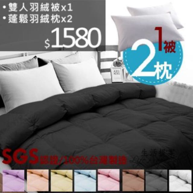 一被二枕﹝生活提案﹞超殺組合$1580台灣製穩重黑雙人羽絨被6X7尺+2羽絨枕~保暖禦寒輕盈男