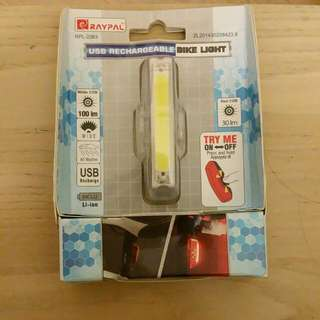 USB Rechargeable COB Bike Light