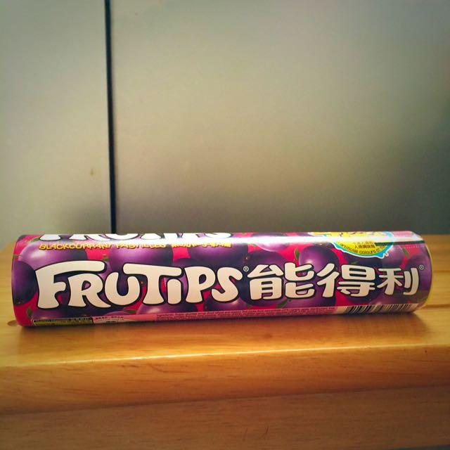 來自香港的能得利黑加侖子軟糖