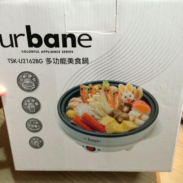 [保留中]多功能美食鍋