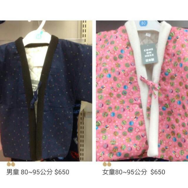 日本製  日式舖棉外套 80~95公分