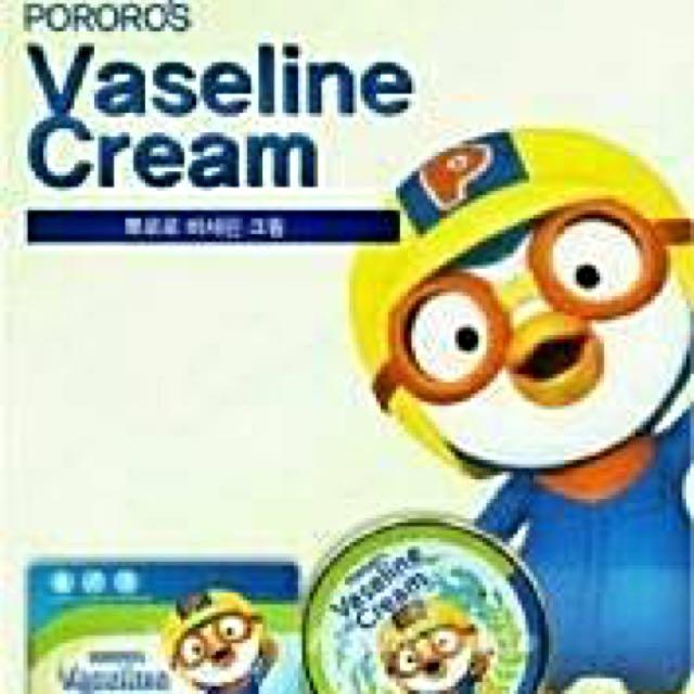 韓國 PORORO寶露露小企鵝兒童面霜 補水保濕潤膚霜 65g