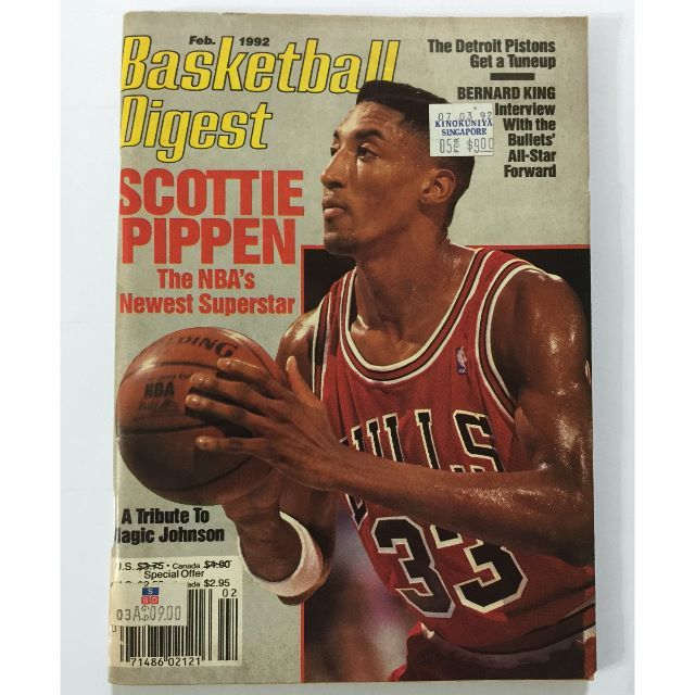 BASKETBALL DIGEST magazines fr 80s to 90s for sale. $2 each. Small ...