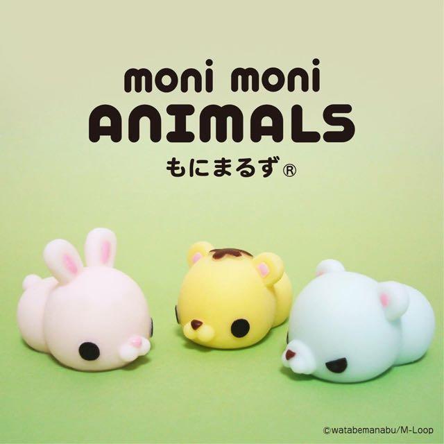 徵求)Moni Moni animals 軟性公仔