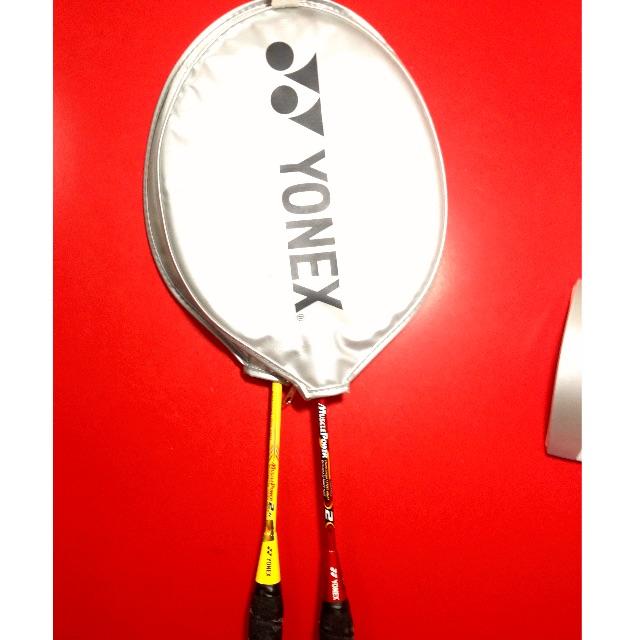 MUSCLE POWER 2 JUNIOR Badminton Racquets