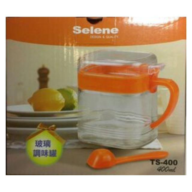 (全新)義大利Selene玻璃調味罐 TS-400