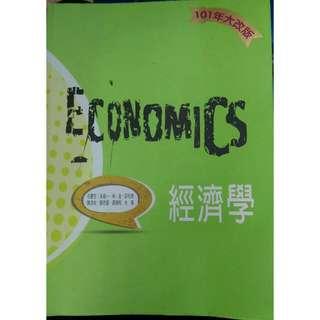 降!!!!!經濟學 Economics