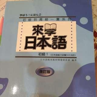 日文書(全新)
