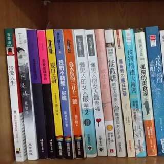 綜合未分類無分類書籍