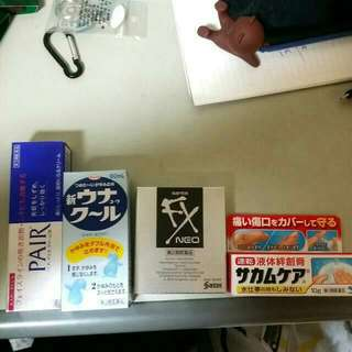 日本 藥妝 現貨各一