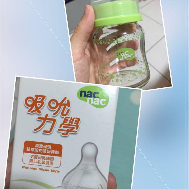 含運 Nac Nac寬口奶嘴 S 一個 全新+寬口奶瓶120ml