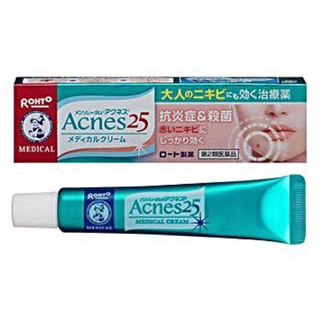 曼秀雷敦Acnes25藥用抗痘霜 16g