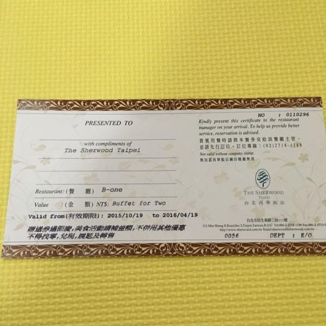 ***降售***西華飯店B-One自助餐券