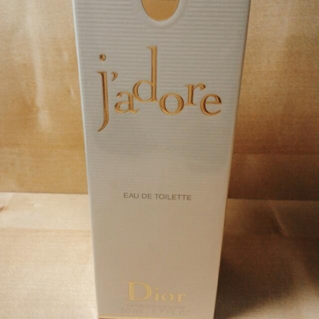 Dior香水  5ml