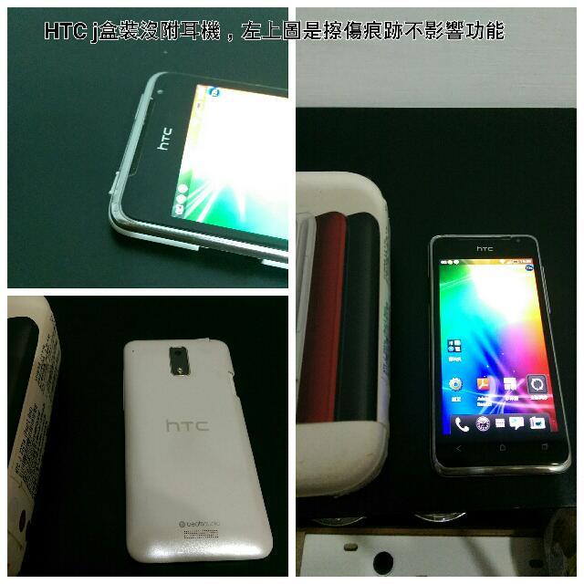 HTC J,盒裝沒附耳機有附原廠充電組,使用功能皆正常