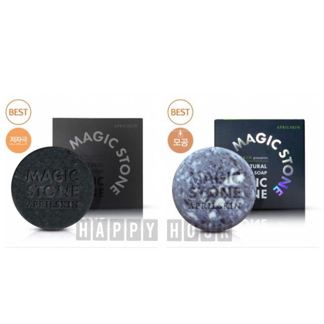 現貨-Magic Stone 魔法石肥皂一組