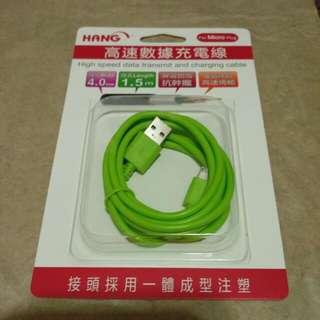 HANG. 高速數據充電線