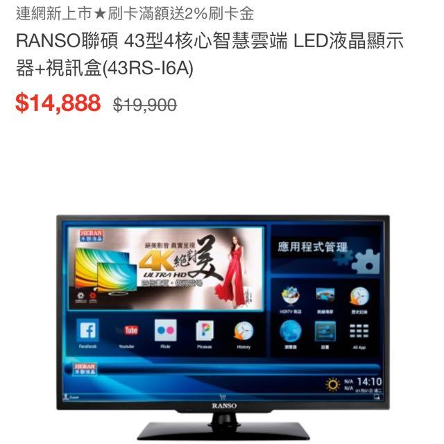 聯碩43型網路電視!(43RSI6A)