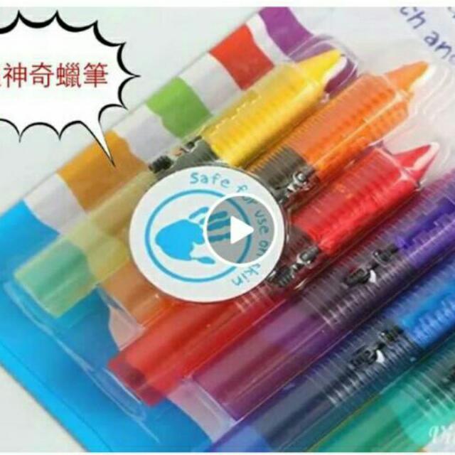健康無毒水洗式蠟筆