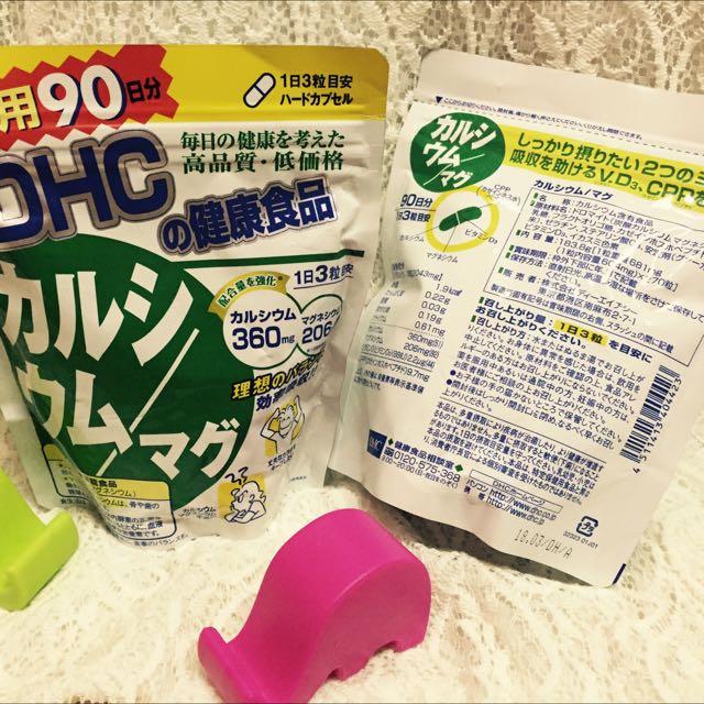 ✨全新日本帶回✨DHC 鈣+鎂 90日